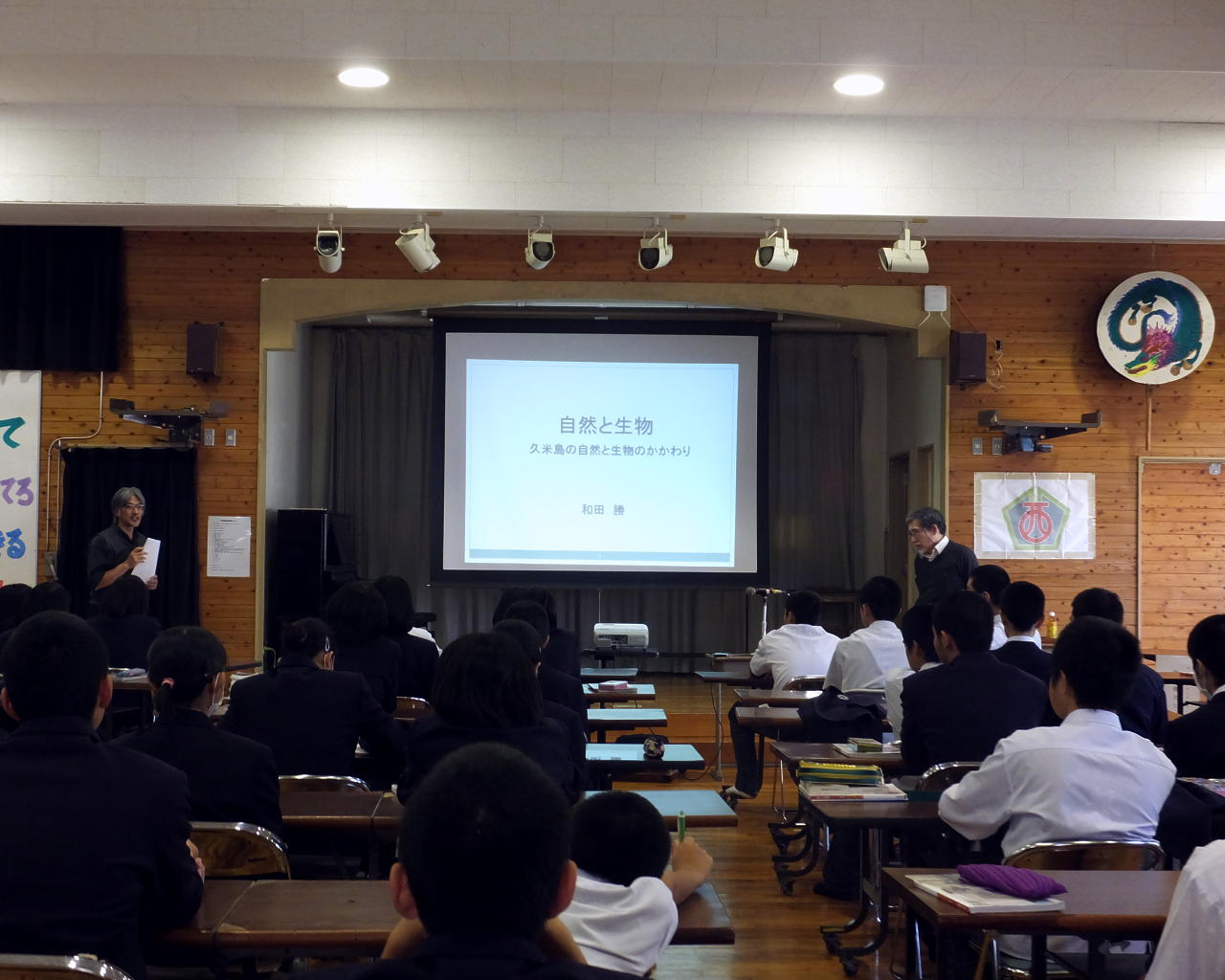 20151204SSISS-02